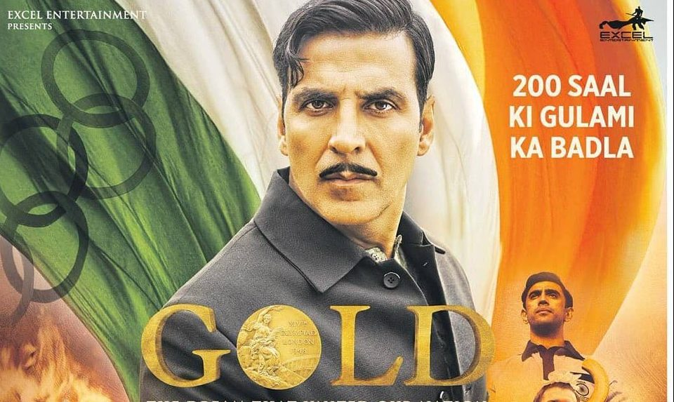 "Akshay Kumar ""Gold"" Pre Release Business"